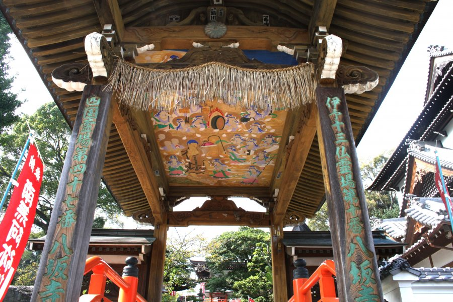 熊野山 八坂寺 愛媛のスポット・体験 愛媛県の公式観光サイト【いよ ...